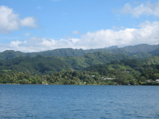 Papeari – Centre pénitentiaire